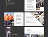 Iconstructions presentation  Marketing kit
