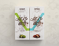 【三只松鼠·匠芯曲奇】食品包装Cookie Packaging