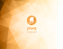 Wessam Application تطبيق وسام
