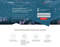 Bastion SB : Landing page design