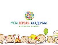 Моя первая академия