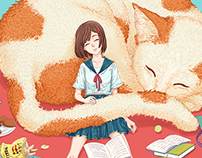 Cat and Girl