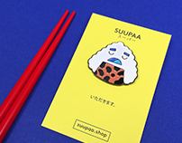 SUUPAA friends iMessage Sticker Pack and Pins
