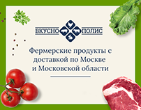 Online store for farmers market delivery