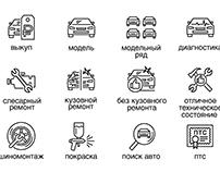auto icons (sale, service)
