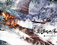 Zheng He's Voyage