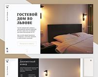 """Промо-сайт """"Zzz Lviv Rooms"""""""