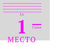 Diploma #Municipal_order
