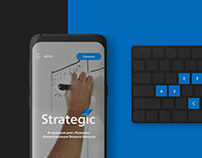 Strategic | UI/UX | Consulting group website UA
