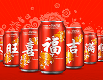 COKE CHINESE NEW YEAR