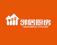 Neighbour Kitchen