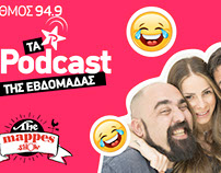 Maples Show @ Ρυθμός 949 | PODCAST COVERS