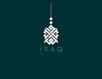 مخطوطة العراق