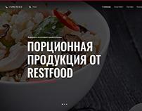 ResFood web design