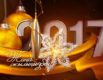 New_year_bumper