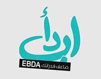 EBDA Brand Guidelines