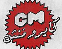 Cairo Munch