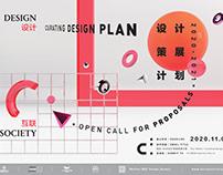CURATING DESIGN PALN - DESIGN SOCIETY