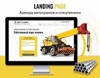 Landing Page || СИБСПЕЦКРАН || Аренда спецтехники