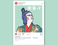 """""""InstaFake"""" 2018. Japanese Illustrations for Instagram"""