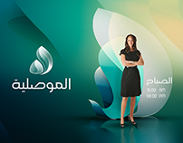 Almowselya Tv | Redesign