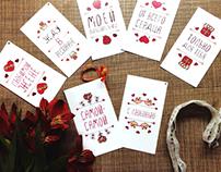 Валентинки на День Всех Влюблённых