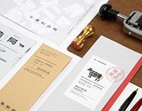 Niushi Manufacturing Bureau Beef Hot Pot - 牛事制造局