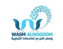 Branding Logo for Wasm Alnogoom