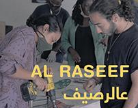 AL RASEEF / Brand Strategy and Visual Identity