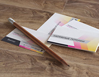 Разработка визитки и листовки