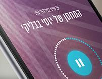 Essence of life Live Radio App