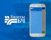 """Mobile App """"Ticket BelRW"""""""