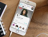 KKBOX ListenWith 2.0