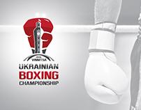 Ukrainian Boxing Champoinship 2015 Logo