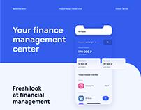 Finance Management App