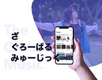 友達のプレイリストや翻訳した歌詞を見たり、自分のものを見せたりして世界中の誰かと音楽で繋がることができま