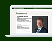 Lawyer Association Portal