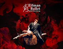 St. Petersburg Eifman Ballet: posters & brochures