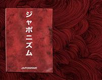 Japonisme Booklet Design