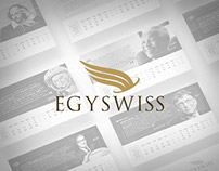 Egyswiss Giveaways 2016