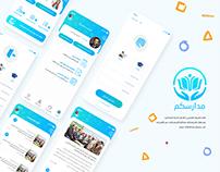 Madareskom App - تطبيق مدارسُكم