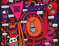 VK Fest poster