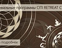 advertising for citiretraet.ru