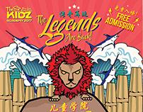 THE KIDZ ACADEMY 2017 EVENT