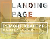 Repair of apartments - Landing page