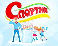 Animation movie Cпортик. Анимационный ролик