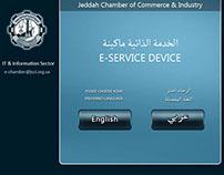 UI for JCCI Membership Application