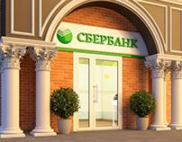"""""""Sberbank"""" pavilion in """"Masterslavl"""". Belgorod, Russia"""