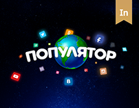 Populyator - social shop