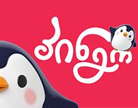 Pingo Ice Cream